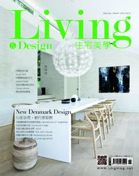Living & design 住宅美學 [第72期]:New Denmark Design