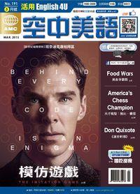 English 4U活用空中美語 [第191期] [有聲書]:模仿遊戲