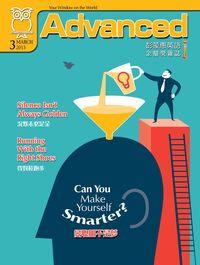 Advanced彭蒙惠英語 [2015年03月號] [有聲書]