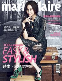 Marie claire 美麗佳人 [第262期]:EASY & STYLISH