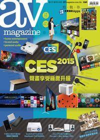 AV Magazine 2015/01/16 [issue 611]:CES 2015 聲畫享受極緻升級