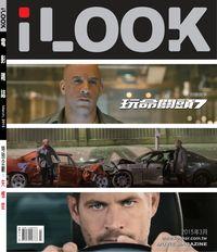 iLOOK 電影雜誌 [2015年03月]:玩命關頭7