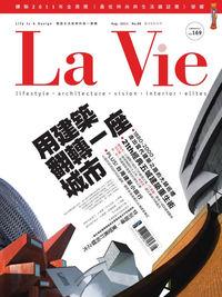 La Vie [第88期]:用建築翻轉一座城市