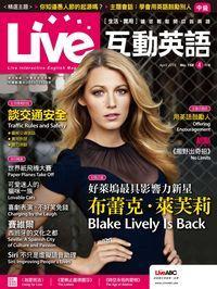 Live互動英語 [第168期] [有聲書]:好萊塢最具影響力新星 布蕾克.萊芙莉