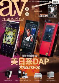 AV Magazine 2015/03/27 [issue 616]:高階機款對對碰 美日系DAP大Round-Up