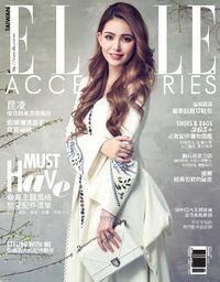 ELLE Accessories [2015春夏號]:MUST Have