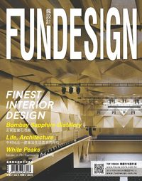 瘋設計Fun Design [第12期]:Finest Interior Design