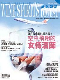 酒訊雜誌 [第60期]:空中飛翔的女侍酒師