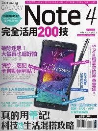 Samsung GALAXY Note4新招攻略