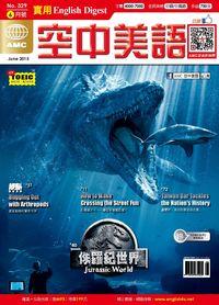 English Digest實用空中美語 [第329期] [有聲書]:侏儸紀世界 Jurassic World