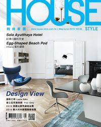 時尚家居 [第62期]:Design View