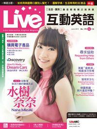 Live互動英語 [第170期] [有聲書]:水樹奈奈