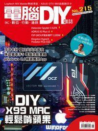 電腦DIY [第215期]:DIY X99 MAC 輕鬆啃蘋果