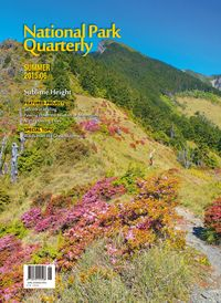 National Park Quarterly 2015.06 (Summer):Sublime Height