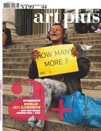 art plus (Taiwan) [第44期]:藝術備忘錄: 2015全台藝術節特搜