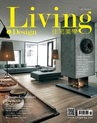 Living & design 住宅美學 [第75期]:Design Evolution
