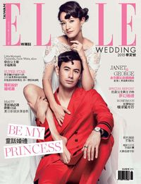 ELLE Wedding [2015春夏號]:童話婚禮 Be my princess