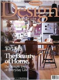 Shopping Design [第79期]:家的美感