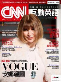 CNN互動英語 [第178期] [有聲書]:CNN專訪時尚惡魔教母《VOGUE》安娜溫圖