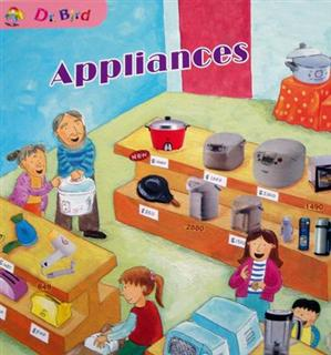 Appliances [有聲書]
