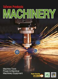 Machinery [2015]