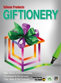 Giftionery [2015]:Gifts, Stationery, Houseware, Cultural and Creative