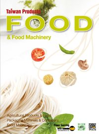 Food & Food Machinery [2015]