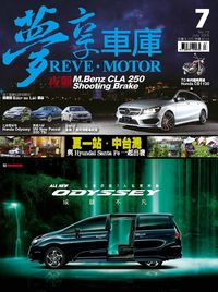 REVE Motor 夢享車庫 [第13期]:夜獵M.Benz CLA 250 Shooting Brake