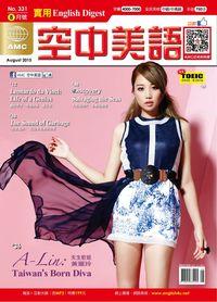 English Digest實用空中美語 [第331期] [有聲書]:A-Lin:天生歌姬黃麗玲