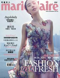 Marie claire 美麗佳人 [第267期]:FASHION gets fresh