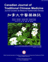 Canadian Journal of Traditional Chinese Medicine [Vol. 1, No. 1]