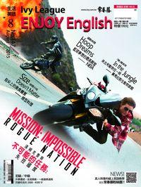 常春藤生活英語雜誌 [第147期] [有聲書]:不可能的任務