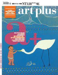 art plus (Taiwan) [第46期]:拿不走的文明