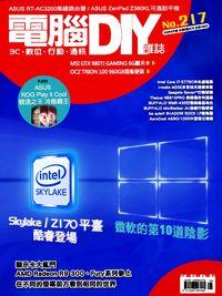 電腦DIY [第217期]:Skylake / Z170平臺  酷睿登場