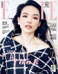ELLE她雜誌 [第287期]:FALL look 早秋風潮