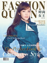 FASHION QUEEN時尚女王雜誌 [第108期]:The Perfect Look In Chivalrous Style