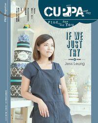 Cuppa [第57期]:find the way for you:IF WE JUST TRY