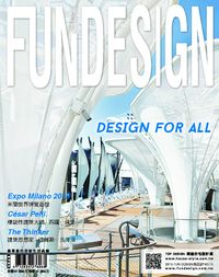 瘋設計Fun Design [第13期]:DESIGN for ALL