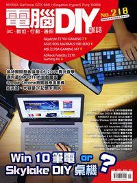 電腦DIY [第218期]:Win 10筆電 or Skylake DIY桌機?
