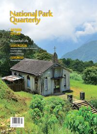 National Park Quarterly 2015.09 (Autumn):Beautiful Life