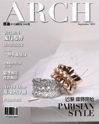 雅趣ARCH [第308期]:巴黎 即將開始