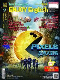 常春藤生活英語雜誌 [第148期] [有聲書]:世界大對戰
