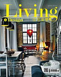 Living & design 住宅美學 [第78期]:Hungary the Melody of Time-Space