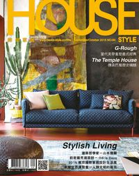 時尚家居 [第64期]:Stylish Living