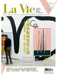 La Vie [第137期]:全球藝術博覽會正盛 一次掌握藝術學、經濟學、採買入門學!