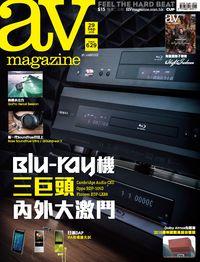 AV Magazine 2015/09/29 [issue 629]:Blu-ray機三巨頭 內外大激鬥