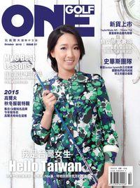 One Golf玩高爾夫 [第57期]:我是台灣女生 Hello Taiwan