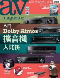 AV Magazine 2015/10/13 [issue 630]:入門Dolby Atmos擴音機大比拼