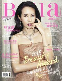 Bella儂儂 [第377期]:2015 Beauty Award