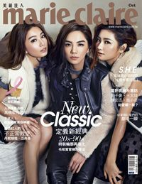 Marie claire 美麗佳人 [第270期]:New Classic定義新經典